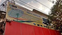 Commerce informatique au Laos (1)