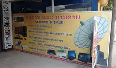 Commerce informatique au Laos (2)