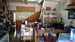 Commerce informatique à saveur laotienne