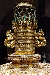 Stupa (Explored)