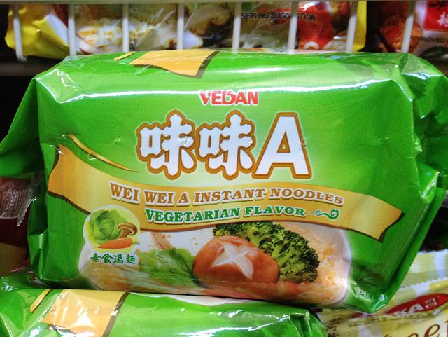 vegetarian flavoured noodles