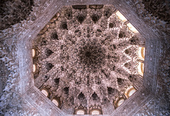 Bóveda mocárabe de la Alhambra