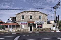 Mona at 50% Off – Gefen Street, German Colony, Haifa, Israel