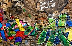 Grafitti auf alten Mauern
