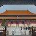 Ling'en Gate ot the Gate of Eminent Favor