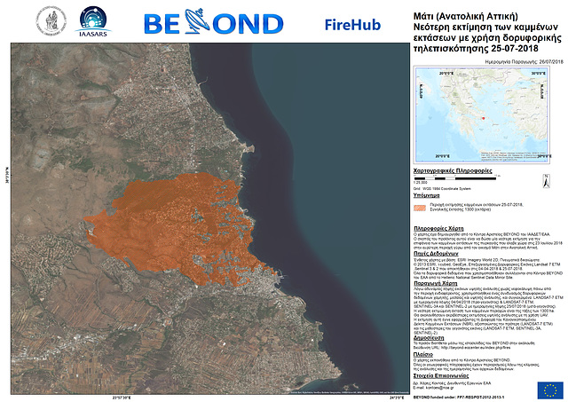 Ipernity 2018 07 26 Beyond Firedelineationmap Mati 100dpi By Sv1xv