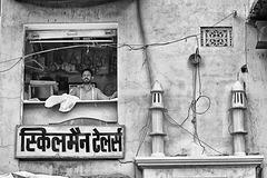 53 Indus Bazar