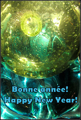 Best wishes to all my friends here and everywhere! Meilleurs voeux à tous mes amis d'ici et d'ailleurs!