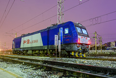 HXD3C0868