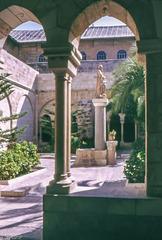 Bethlehem, Church of Nativity, Court, 1971