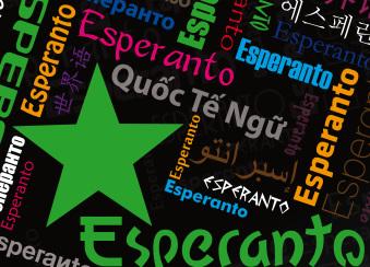 DVD Esperanto