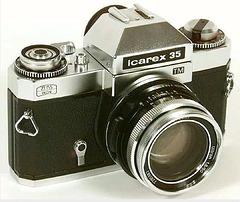 My first camera (1969)