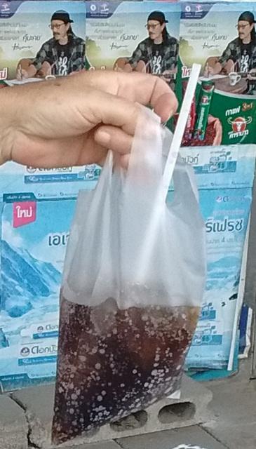 Coke en sac / A coke in bag