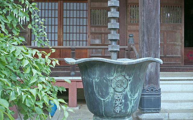 Rainwater container