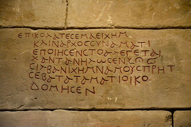 Rijksmuseum van Oudheden 2015 – Greek graffiti