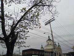 Clinique électrique / Clínica elétrica