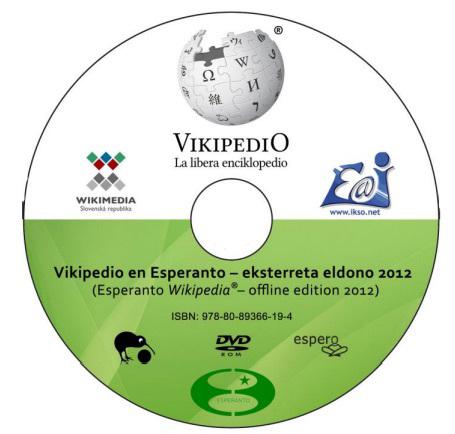 DVD Vikipedio