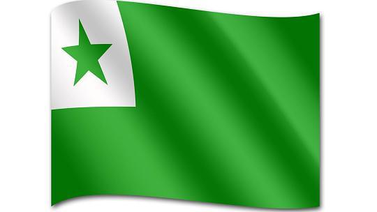 esperanto standardo