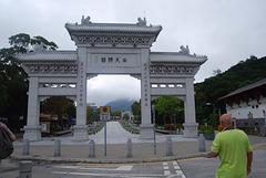 Temple de Po Lin