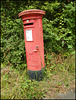 George V pillar box