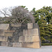 Tokyo, The Ledge of the Garden Wall of the Imperial Palace