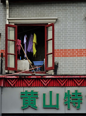 Hongkou district still life