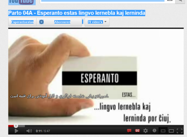 Esperanto lingva perlo sen ekonomia brilo