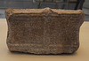 Inscribed Altar Dedicated to Gaius and Lucius in the British Museum, May 2014