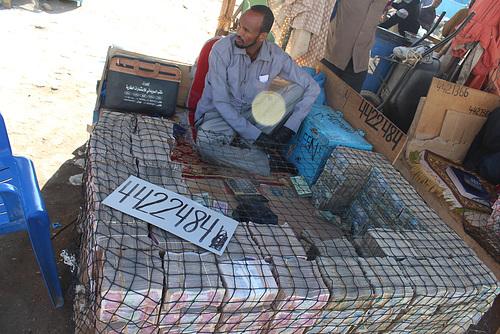 Money Changer - Hargeisa