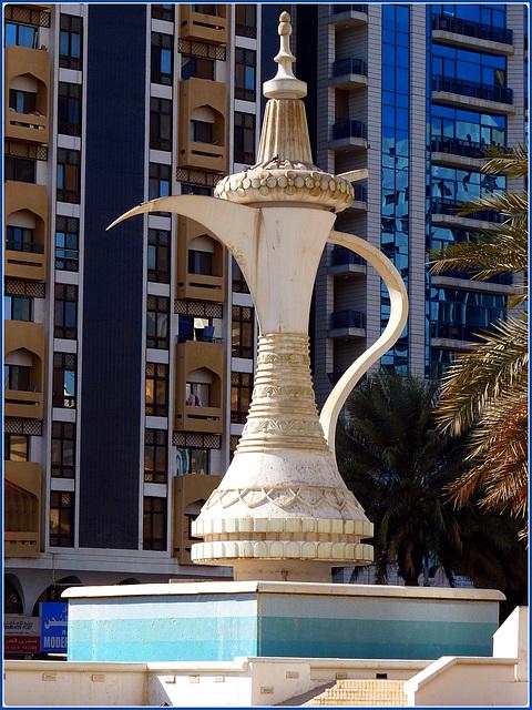 AbuDhabi : la caffettiera è un simbolo di cordiale ospitalità