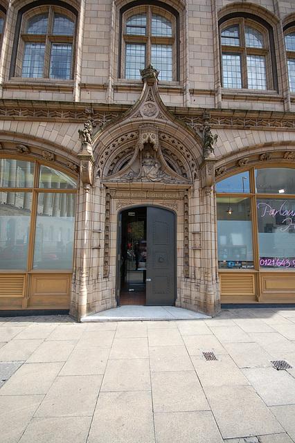 Doorcase, Old Queens College Building,  Paradise Street, Birmingham