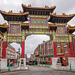 Chinese gate, Liverpool