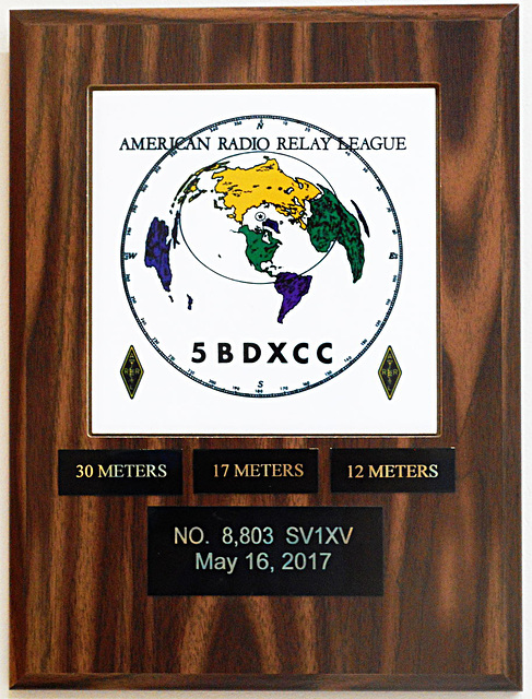 5 Band DXCC plaque