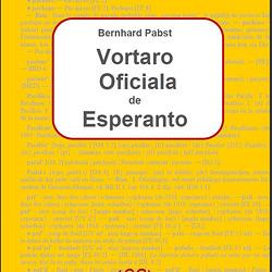 Vortaro Oficiala Junio 2016