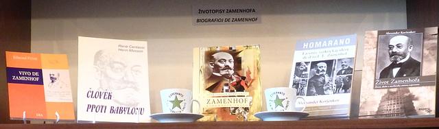 Biografioj de Zamenhof