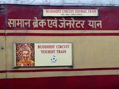 'Buddhist Circuit Tourist Train'