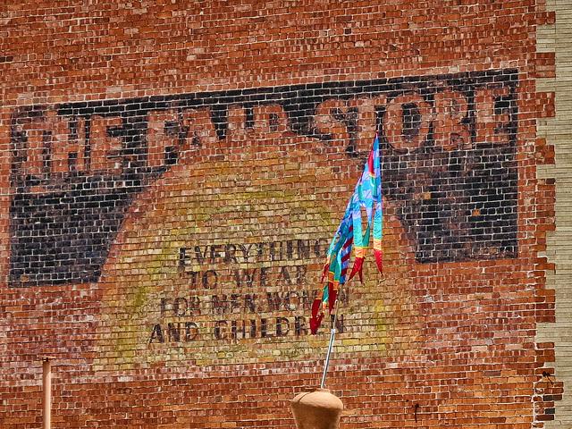 The Fair Store