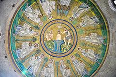Ravenna 2017 – Battistero degli Ariani – Ceiling