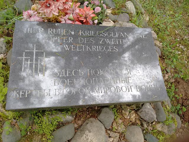Жертвы Второй Мировой войны...
