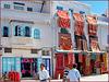 Kairouan : grande produzione ed esposizione di tappeti nel centro commerciale