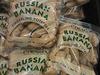 Russian Banana (imag0274)