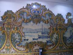 Tiles panel.