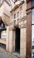 Detail, Fastolff House, Regent Street, Great Yarmouth, Norfolk