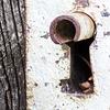 TSC: Keyhole