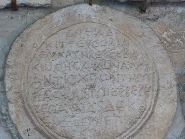 Musée archéologique de Split : inscription en grec.