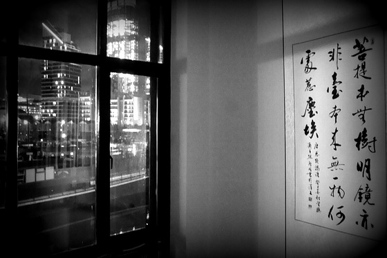 Calligraphy by the window