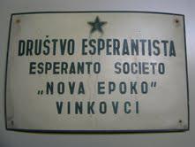 nova epoko stratŝildo, Kroatio