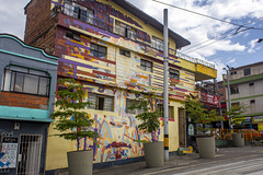 Colours of Medellin: Ayacucho street