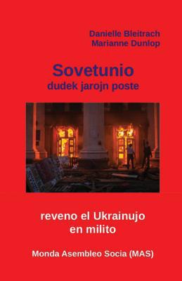 grava libro esperantigita