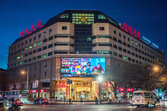 Downtown centre in Beijing